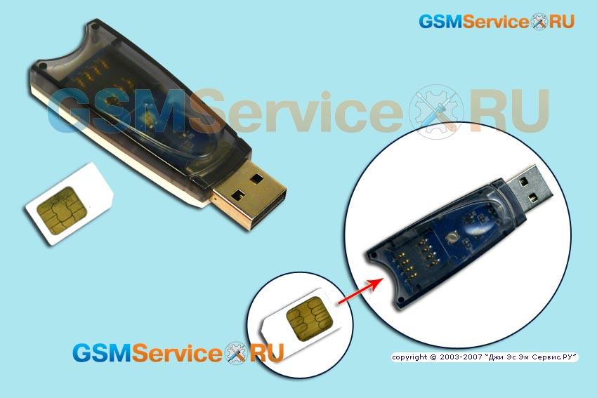 программатор для телефонов Samsung - фото 5