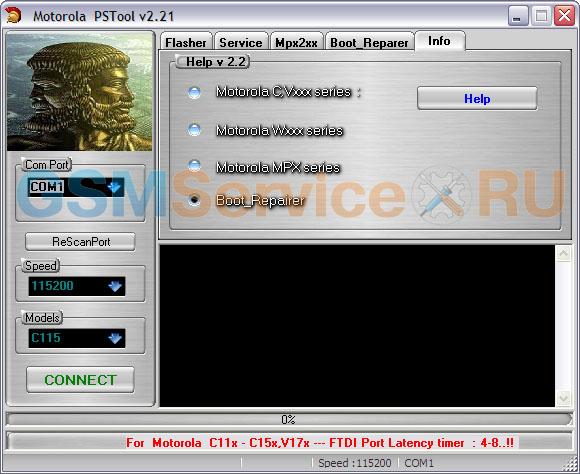 PsExec входит в состав программного комплекса PsTools компании пароли и име