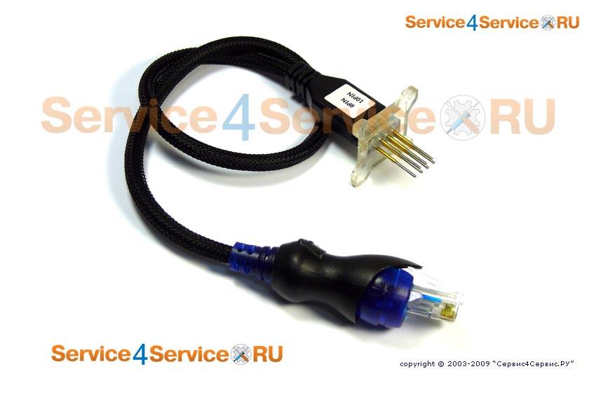 Универсальный кабель x-Fbus